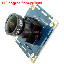 5 pieces Wide angle hd 2mp 1080p 170 degree fisheye lens CMOS usb free driver webcam laptop camera module usb(China)