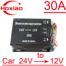 Step Down DC DC Converter 24V TO 12V 30A 360W use for Trucks Audio Subwoofer DVD Car Power Supply inverter(China)