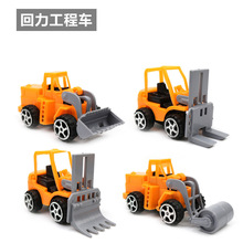Engineering New Pattern Back Of The Car Plastic Vehicle Children Early Childhood Toys