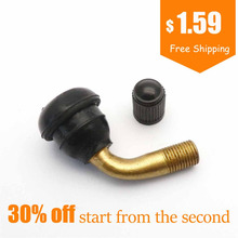 Motorcycle Scooter Moped Motorbike Wheel TUBELESS Tire Valve Stem Bent for GY6(China)