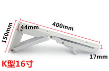 Cheap wall mounting steel folding brackets for table supplier, 400mm length x 150mm width x 44mm thickness