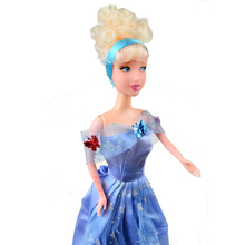 BOHS Mermaid Rapunzel Princess Doll Gift For Girls,28 CM(China)