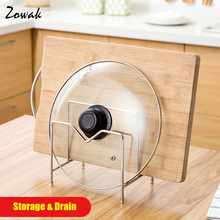 Cutting Board Holder Houseware Organizer Pantry Rack Pan Pot Lid Cover Organizer Chopping Board Rack Holder Stand for Kitchen(China)