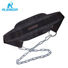 ALBREDA Fitness Equipment Dumbbells Weight Lifting Belt Professional Enhance Waist Strength Pull up Load belt Gym Power Exercise(China)