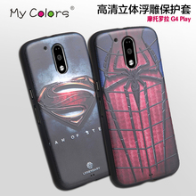 For Motorola moto G4 Plus G4play phone cover Spiderman iron Man Marvel case luxury Soft Silicon 3D Stereo Relief Painting(China)