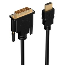 Wholesale 50pcs/lot 5m 15ft HDMI to DVI Cable,Premium Quality / 1080p (Full HD) /24+1 Pins / 24k Gold Plated(China)