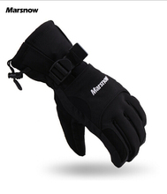 Marsnow New Man Winter sport waterproof ski gloves black -30 Waterproof Snow Motorcycle Snowmobile Snowboard Ski Gloves(China)
