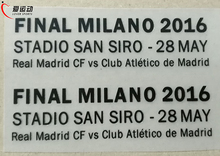 FINAL MILANO 2016 UCL Champions League FINAL Match Details(China)