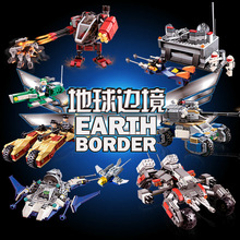 GUDI Earth Border Deep Sea Submarine Blocks Construction Building Blocks Children Assembled Toys Christmas gift