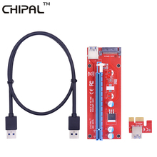 CHIPAL VER007S 60CM PCI-E 1X to 16X Riser Card Extender PCI Express Adapter+USB 3.0 Data Cable&15Pin SATA Molex Power Interface(China)