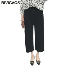 BIVIGAOS 2017 Summer New Women Elastic High Waist Pants Casual Loose Wide Leg Pants Ice Silk Thread Cropped Pants Trousers Women