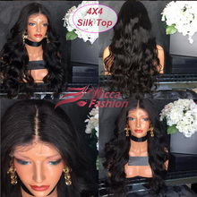 8A Full Density Silk Base Full Lace Wig Body Wave Brazilian Virgin Human Hair 4X4 Silk Top Glueless Lace Front Wigs For Women