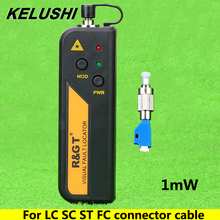 KELUSHI 1mW Visual Fault Locator Fiber Optic Cable Tester LC/FC/SC/ST Adapter Red light  fiber-optic test fault detector
