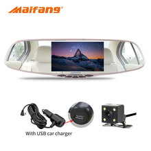 Car Camera Full HD1080P Dual Lens Rearview Mirror Video Recorder Night Vision Dash Camera Loop recording Mirror DVR Dash cam