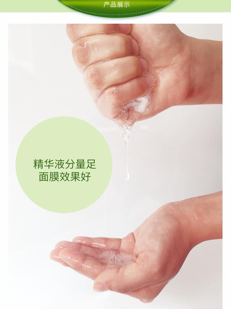 Blueberry Aloe Olive Honey Pomegranate Cucumber Plant Face Mask Moisturizer oil control Blackhead remover Mask facial Skin Care 30