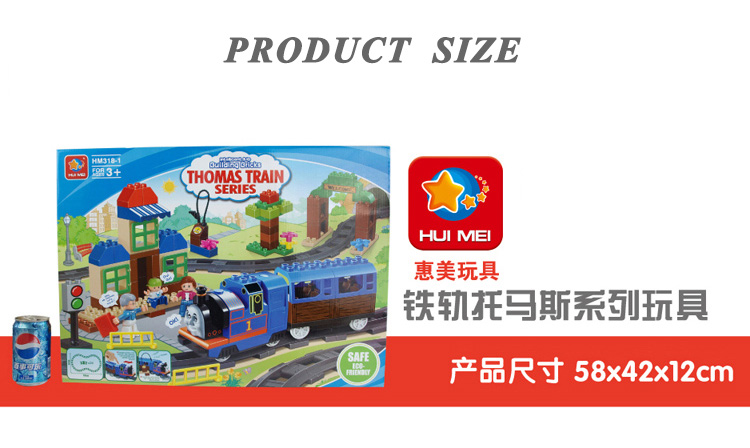 20 110 Pieces Electric Thomas Track Educational Large Particles Assembled Toy Building Blocks For Kids Compatible Legos HM318