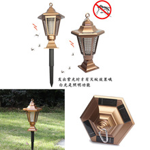 Bestfire LED Outdoor Grass Lamp Water Proof Villa Patio Corridor Grass Lights Aluminum Fixing lawn Light LED Flashlight