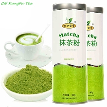 2pieces Promotion!Japanese Matcha Powder Green Tea caddy Reduce Weight Health Care Slimming Smooth  Storage Bottles & Jars f