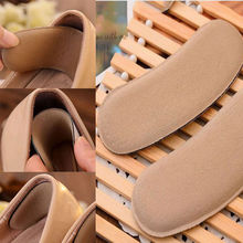 5Pairs Sticky Fabric Shoe Back Heel Inserts Insoles Pads Cushion Liner Grips HOT(China)