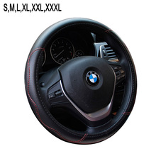 Large size Pu Leather Car Steering Wheel Cover plus wheel hubs for different cars 36 38 40 42 45 47 50cm for trunk bus(China)