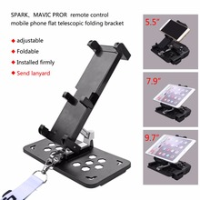 SUNNYLIFE Tablet Stand Holder Foldable Phone Smartphone Flat Bracket Metal Bracket+Flat DJI Mavic Pro&Spark Remote Control(China)