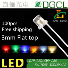 100pcs 3mm LEDs red/green/blue/yellow/white/warm white/orange/pink diffused Flat top led 3mm DIP LED water clear LED light diode