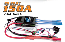 Freewing 150A Brushless ESC with 7.5A UBEC Use for 90mm Metal EDF rc jet airplane T45 yak130 F18 F16
