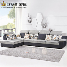 fair cheap low price 2017 modern living room furniture new design l shaped sectional suede velvet fabric corner sofa set X188-2