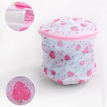 Clothes Washing Machine Bra lingerie wash basket bag folding type Mesh Net Wash Bag Pouch Basket with zipper(China)