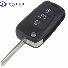 jingyuqin Uncut Blade 3 Buttons Flip Remote Key Shell For HYUNDAI I30 IX35 For Kia K2 K5 Car Keys Blank Case Cover