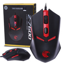 Professional USB 2000CPI 8D Adjustable Weights E-sport Wired Gaming Mouse with LOGO LED Backlit for Pro Gamer(China)