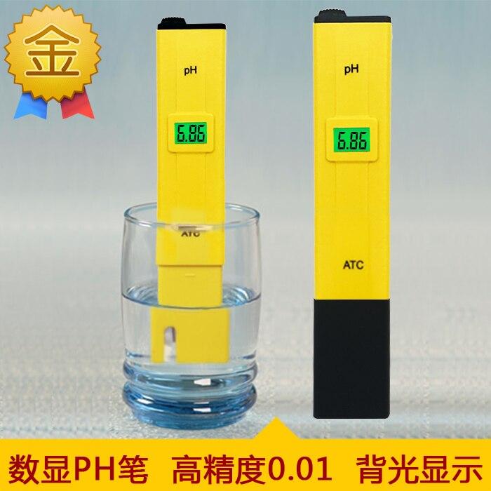 For High Precision PH Tester PH Aquarium PH Value Quality Detector<br>