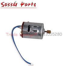 Free shipping Syma s033g s033 rc helicopter parts S033G-24 motor A s033 main motor Accessories from origin factory(China)