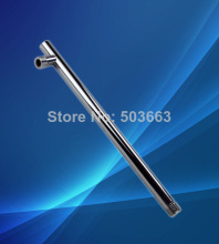 e-pak 5606/7 Bathroom Wall Mounted Shower Arm Polished Chrome Brass Rain Shower Arm