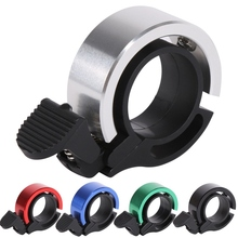 New Mini Aluminium Alloy Q Invisible Bicycle Bell Loud MTB Cycling Alarm Horn Sound Road Bike Handlebar Ring Bells