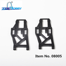 HSP RC CAR PARTS ACCESSORIES 08005 08006 LOWER SUSPENSION ARM OF 1/10 SCALE ELECTRIC POWERED MONSTER TRUCK 94111 94111TOP(China)
