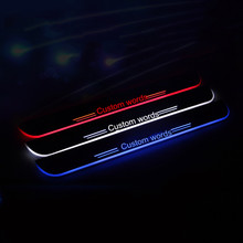 cool!! 4 pcs custom Car Front  rear  LED Moving door sill scuff plate welcome pedal threshold  For Toyota Corolla 2014-2015