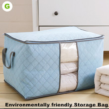 Brand New Solid Bamboo charcoal clothing storage box Quilt storage case Bedding organizer Non-woven bag Free Shipping