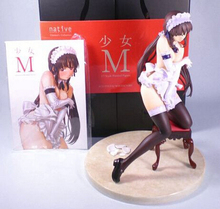 NEW hot 20CM sexy Native Girls M strawberry mother sexy maid Naruko adult action figure toys Christmas with box(China)
