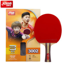 DHS Original 3-Star Table Tennis Racket (3002, 3006) with Rubber (PF4-1, Pips-in) Ping Pong Bat(Hong Kong)