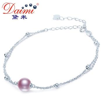 DAIMI 8-9 MM Ronde Perle D'eau Douce Bracelet, 925 Bijoux En Argent Sterling, naturel perle Bracelet