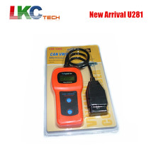 2016 New Arrival U281 for A U--DI V--W SE---AT CAN-BUS OBD2 OBDII Code Scanner Engine Code Reader Scan tool
