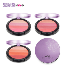 Brand New 4 Colors Air Blush Palette Face Cosmetic Highlighter Watermelon Red Baked Makeup Blusher Palette With Mirror