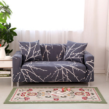 Elastic Anti-bacteria Sofa Cover Floral Sectional Couch Cover Wrap All-inclusive Slip-resistant Slipcover 1/2/3/4 Seats(China)