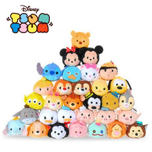 7-9cm Tsum Tsum Plush keychain Phone Cleaner Mickey Minnie Princess Kawaii Cute Soft Pendant Toys Key Accessories(China)