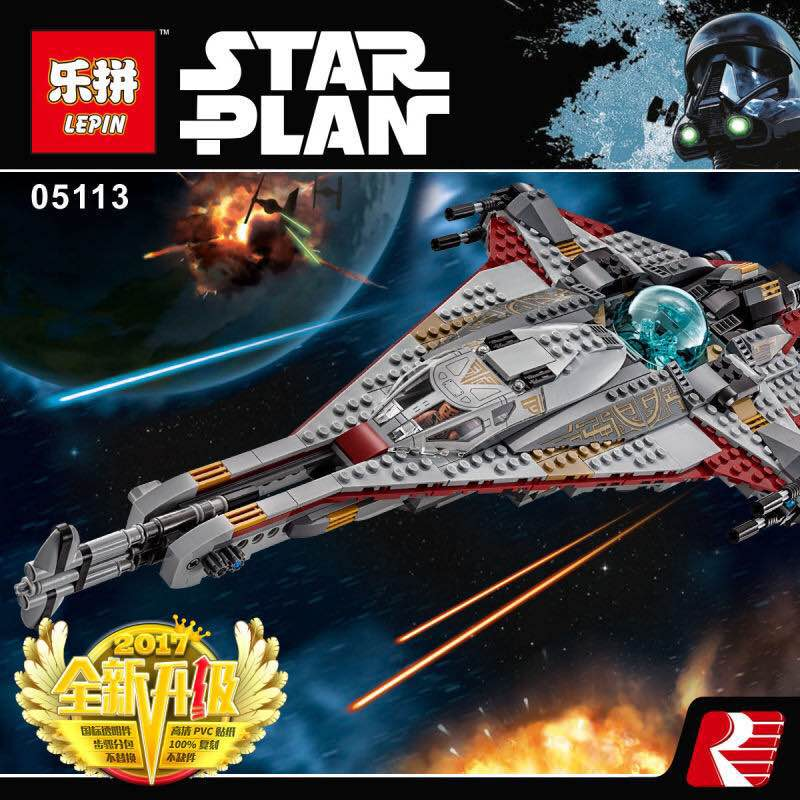 Lepin 05113 800Pcs Star Series Wars The Arrowhead Set Children Educational Building Blocks Bricks Toys set Model Gifts 75186<br>