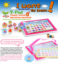 A Usufull Kids Toy Pad 11-IN-1 Educational English Learning Machine Tablet Computer YPad laptop baby toys for Children 2 colors