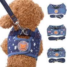 Dog Harness Pet Puppy Vest Leash Walking Traction Rope Jeans Harness Leash for Small Dog Cat Puppy Pet Outdoors Accessories(China)