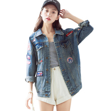 Autumn Loose Icons Female Jackets Women Patch Denim Jacket For Girls Female Cardigan Straight Long Outerwear For Women Large(China)