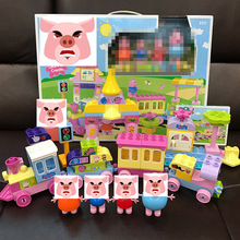 akitoo 1069 Taiwan explosion section 6702/891 cartoon animals large grain building blocks puzzle assembled scene train toys gift(China)